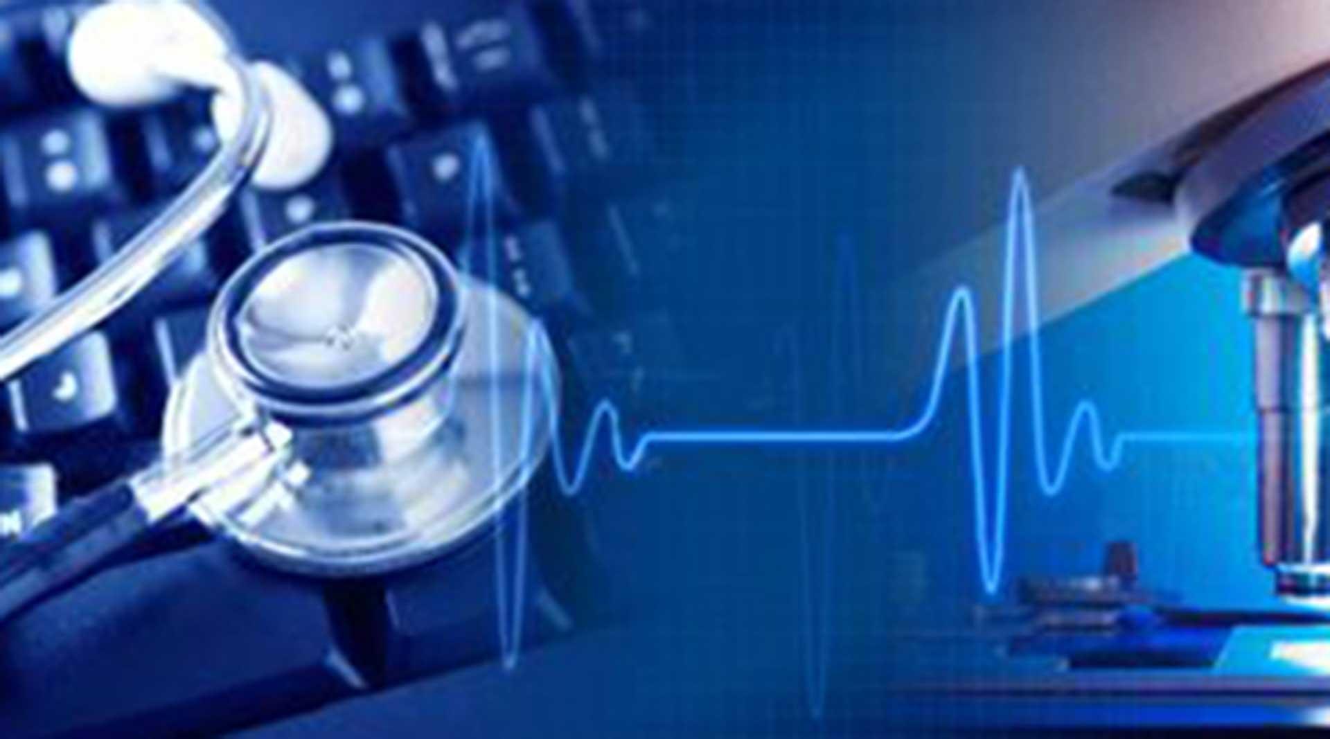 Tıbbi Cihazların İthalat Denetimi Tebliği