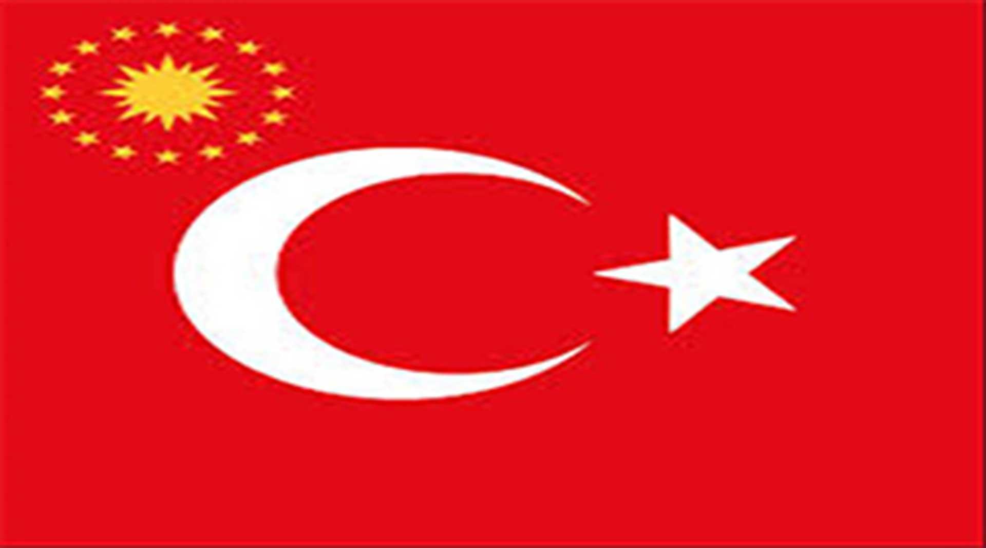 12. Cumhurbaşkanımız Sayın RECEP TAYYİP ERDOĞAN...